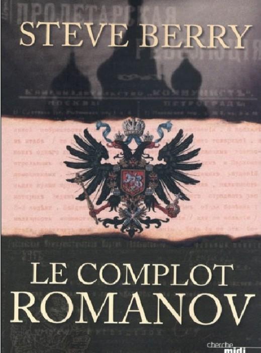 Le Complot Romanov